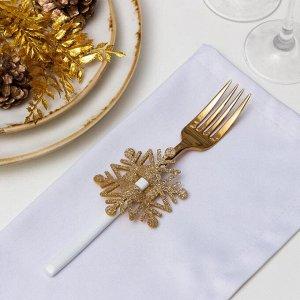 Набор для декора столовых предметов «Снежинка» 01