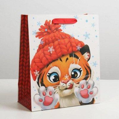 Праздник 🥳 приходит с тигром- подарки с символом года — Подарочная упаковка