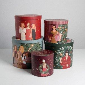 Набор подарочных коробок  5 в 1 «Happy new year», 13 ? 14?19.5 ? 22 см
