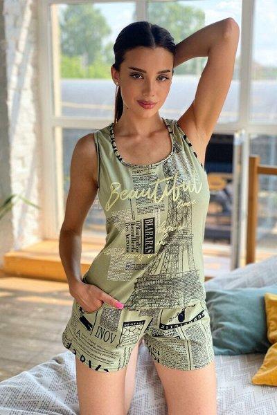 Натали™ - Самая популярная коллекция домашней одежды НОВИНКИ — Костюмы с шортами