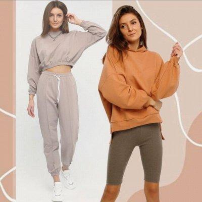 ТМ АПРЕЛЬ Удобный женский гардероб, база и стильные принты