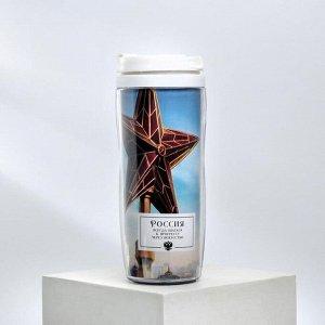 Термостакан со вставкой «Россия всегда шагала к прогрессу через искусство», 350 мл