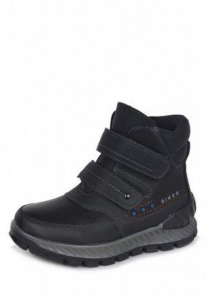 Ботинки детские зимние для мальчиков YS21AW-10
