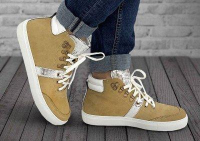 Качественная обувь и аксессуары -ГЕРМАНИЯ, ЧЕХИЯ, РОССИЯ (29 — Обувь GORKY Boots