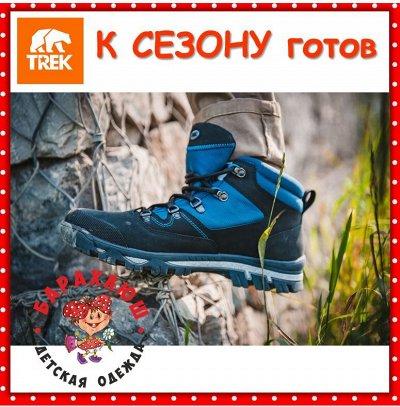 Качественная обувь и аксессуары -ГЕРМАНИЯ, ЧЕХИЯ, РОССИЯ