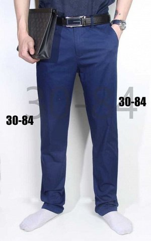 Мужские брюки. Состав: вискоза 23%, полиэстер 75%, спандекс 2%