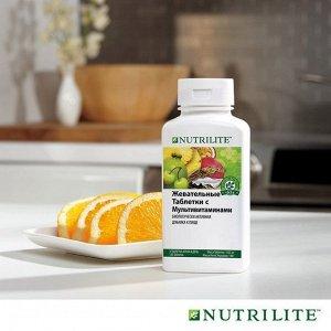 NUTRILITE™ Жевательные таблетки с мультивитаминами, 120 таб