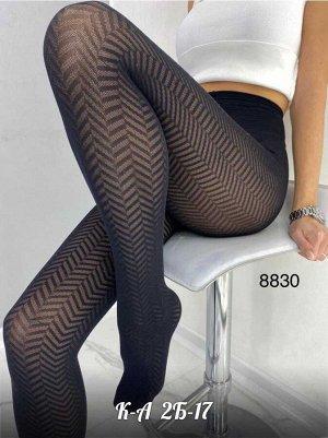 Колготки женские 600 Den Размер 46/52, 52/58 (42/48, 48/54). Пр-во Корея