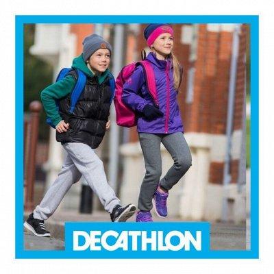 Decathlon — Одежда для детей любого возраста