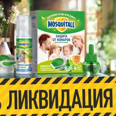 Натуральные средства🍀 из Крыма для Здоровья ЭКО-АПТЕЧКА — Защита от комаров: MOSQUITALL, Picnic, Убойная Сила