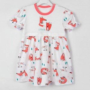 Платье Цвет: кремовый, 100%-хлопок, Замеры модели* * рост указан приблизительно, ориентируйтесь на замеры *Размер 80 (рост 74-80 см) длина изделия 48 см, полуобхват груди 30 см. *Размер 86 (рост 80-