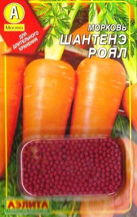 Морковь Шантанэ Роял (Код: 83135)