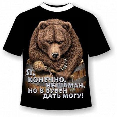 Мир прикольных футболок для всей семьи