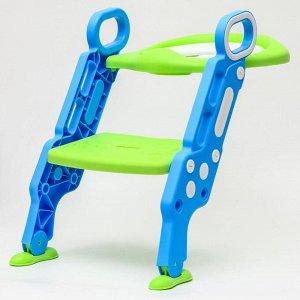 Детское сиденье на унитаз «Абстракция», цвет зеленый/голубой