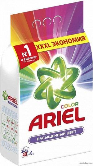 Ariel / Ариель стиральный порошок 6,0кг.Колор de Luxe п/п смс