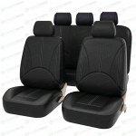 Чехлы CARFORT LIZARD, для передних и задних сидений, кожзам, черный цвет, арт. LZ1010