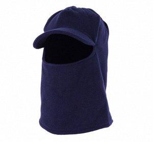 Балаклава унисекс с козырьком, цвет темно-синий