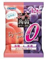 """Желе Конняку """"Персик+виноград"""" Orihiro, 240г, Япония."""