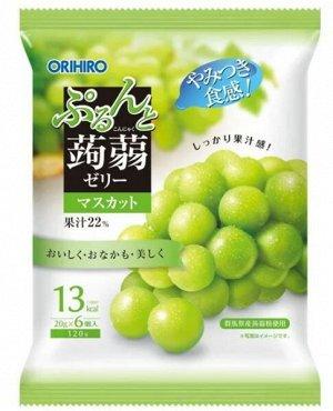 "Желе Конняку ""Виноград зеленый"" Orihiro, 120г, Япония."