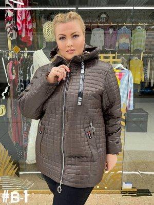 Куртка КАПЮШОН СНИМАЕТСЯ 🧵 Наполнитель: Халлофабер ❄ Комфортная температура: до -20*