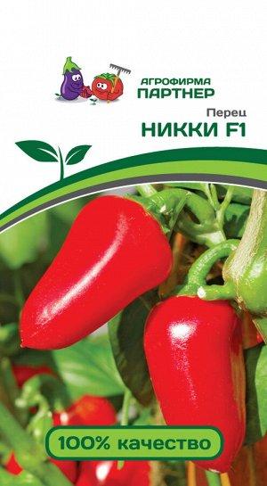 Семена Перец Никки F1 ^(5ШТ)