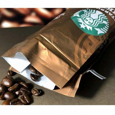 ● BARILLA ● — паста №1 в Италии, СКИДКА - 15% — ● STARBUCKS® ● Насладитесь дома любимым кофе