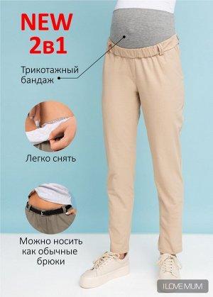 """Брюки """"Антонио"""" 2в1 для беременных; бежевый"""