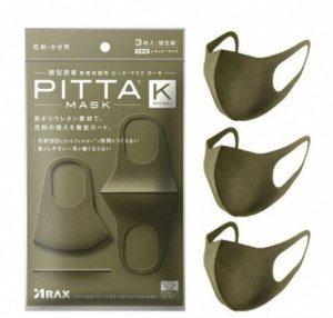 Оригинальные маски PITTA, Япония /PITTA MASK REGULAR KHAKI 3P, 3шт в упаковке