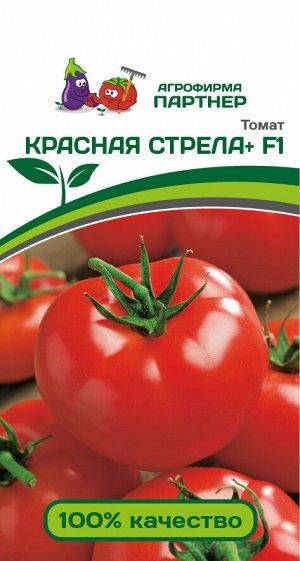 ПАРТНЕР Томат Красная Стрела+ F1 ( 2-ной пак.) / Скороспелые гибриды томата универсального типа