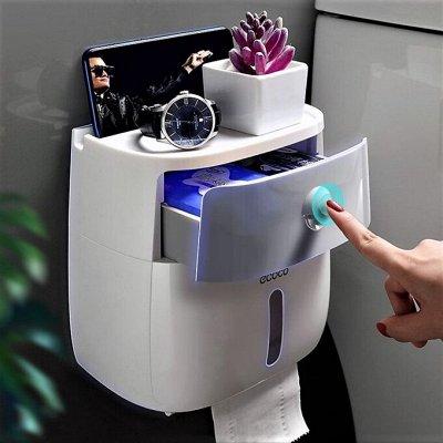 Home Story — Домашний Уют — Универсальные держатели для туалетной бумаги