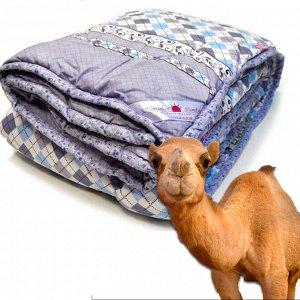 Одеяло из верблюжьей шерсти, Mongolian Camel Wool 220*200