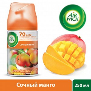 """Освежитель воздуха (сменный баллон) AirWick """"Тропические Фантазии сочный манго"""" 250мл"""