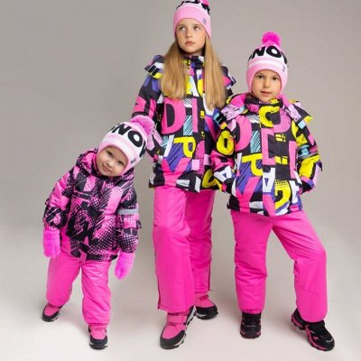 Детская одежда PlayToday! Осень-зима 2021. Скидки до 30%