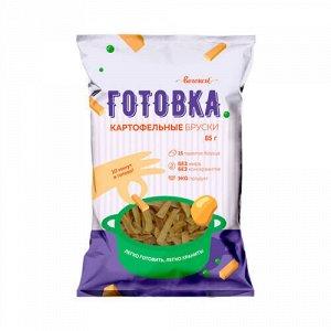 """Картофель сушёный """"Готовка"""", бруски Вегенсы"""
