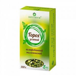 Горох зелёный экологический, шлифованный Оргтиум
