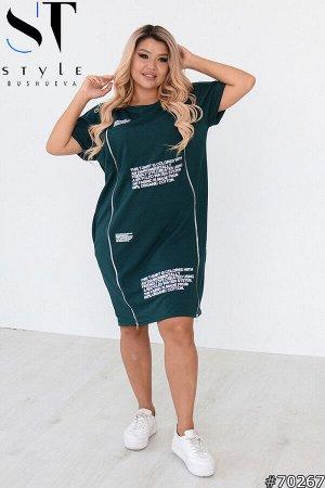 Платье 70267
