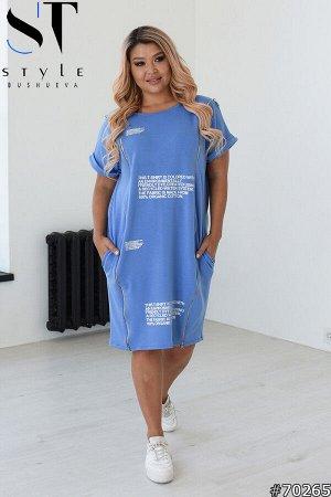Платье 70265