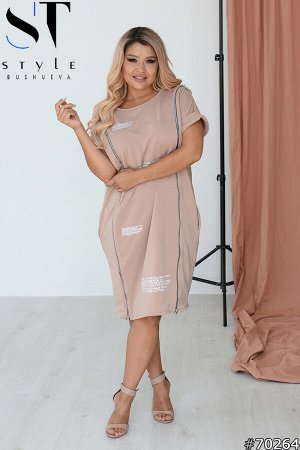 Платье 70264