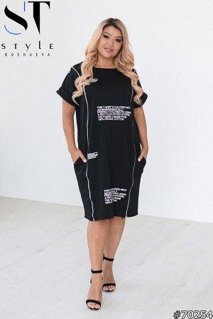 Платье 70254