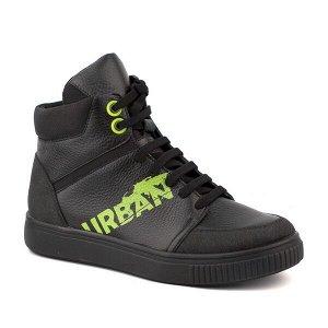 Ботинки байка мальчик