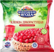 """Клюква 300гр Вологодская ягода """"Кружево вкуса"""" (1/10)"""