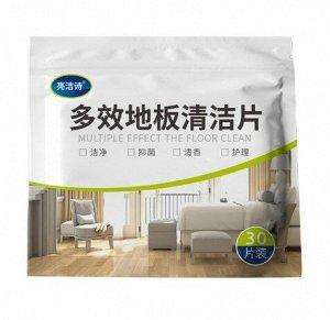 Чистящее средство, для мытья полов и поверхностей, 30 таблеток
