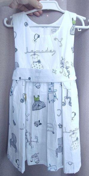 Новое платье Лурдес