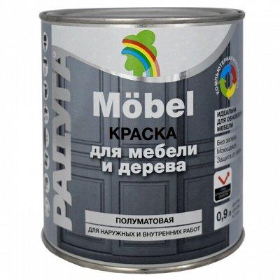 Краски для стен и обоев, колеровка красок — Краска для мебели без запаха износостойкая