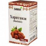 ХАРИТАКИ   60 Таблеток по 750 мг