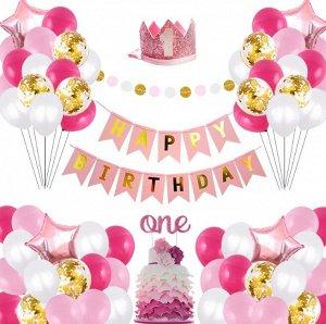 Набор шаров и украшений для Дня рождения ребенка