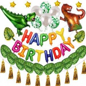 Набор шаров и украшений для Дня рождения мальчика