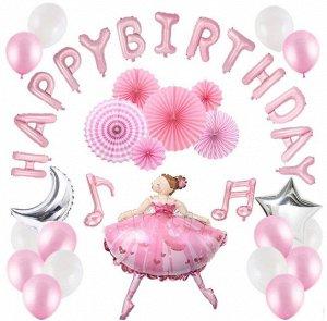 Набор шаров и украшений для Дня рождения девочки