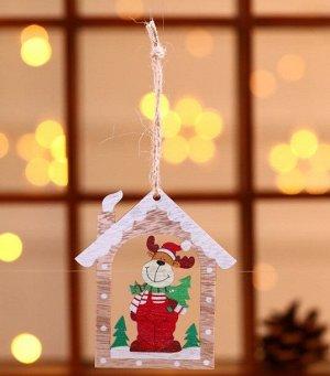 """Новогоднее подвесное украшение """"Домик с оленем"""""""