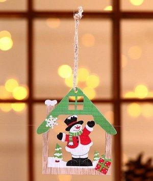 """Новогоднее подвесное украшение """"Домик со снеговиком"""""""